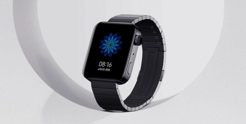 Xiaomi Mi Watch nuevo