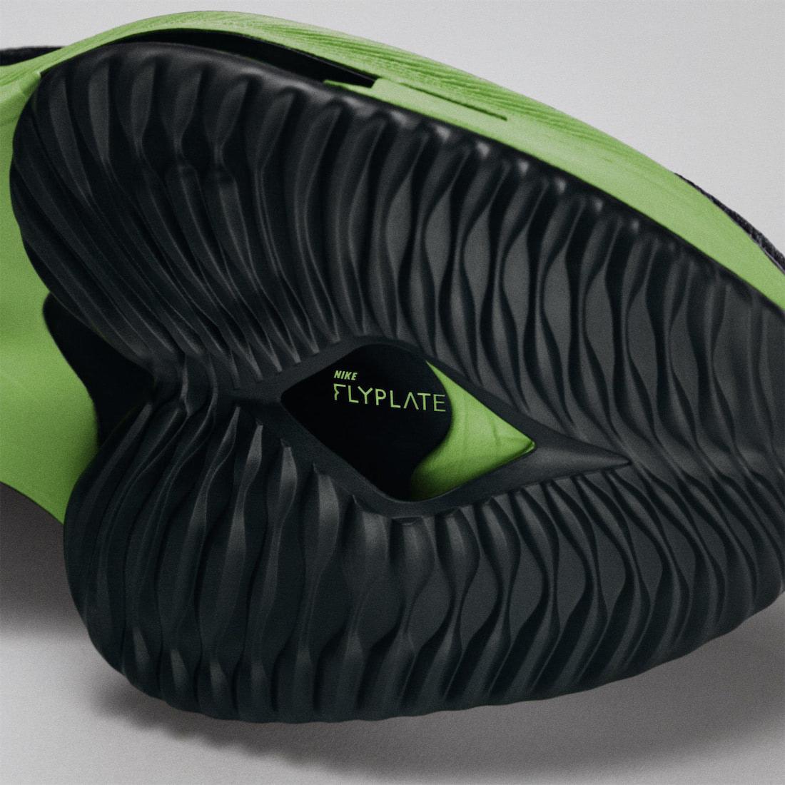 Placa de carbono en las Nike AlphaFly Next%