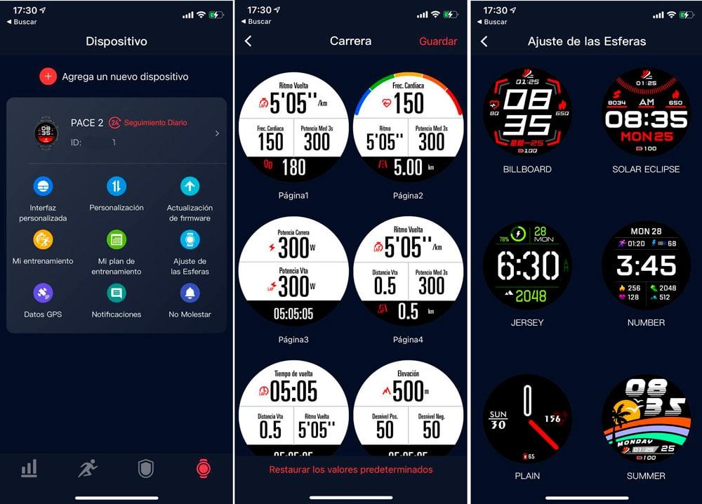 interfaz-datos-coros-app-pace-2